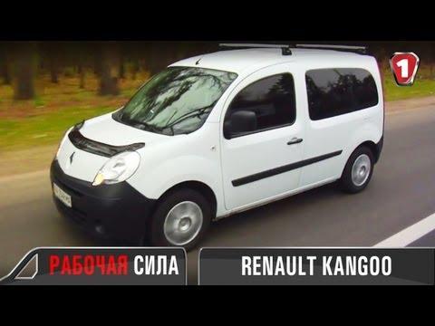 renault kangoo-pass