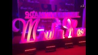 Le Moulin Rose fête ses 90 ans !
