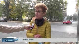 Телевизия ДОБРИЧ