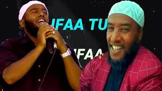Ustaaz Raayyaa Abba Macca Vol.32
