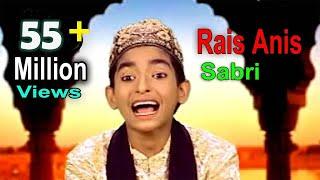 Ramzan Aaya Roza Rakho Ji | Roza Rakho Mahe Ramzan Aaya Ji | Ramadan Mubarak 2018 width=