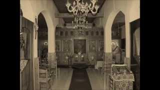 Δεσκάτιωτικα Tραγούδια του Αρραβώνα και Γάμου - Σ' Οσουσ Γαμουσ Κι Αν Επηγα - μ,02