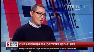 Victor Ponta - invitat TVR 1 09.12.2018