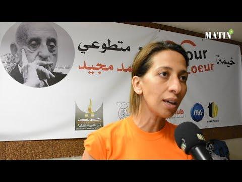 Franc succès pour l'opération «Iftar Saem 2017»
