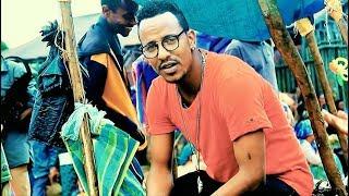 Jirenya Shiferaw   Hundan Siibita   New Ethiopian Oromo Music 2018 (Official Video)