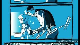 SHIDGE comic (eng DUB) - Its not what it looks like🌻