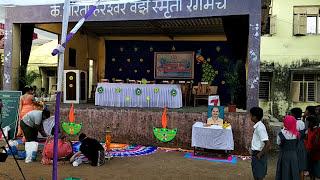 Ekveera Aai Tuzi Bharen Oti Khann Naralane | Chaita Saptamichya Tya Dini | Sound Check | Stage Show