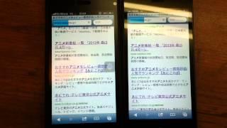 iPhone5 3G ネット接続 SoftBank vs au