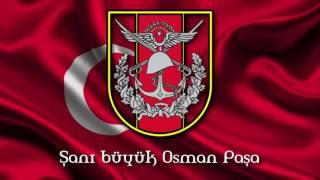 TSK Armoni Mızıkası - Turkish Army March - Tuna Nehri Akmam Diyor.