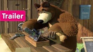 Masha e o Urso - Dia de Lavar a Roupa (Trailer) Novo trailer oficial!