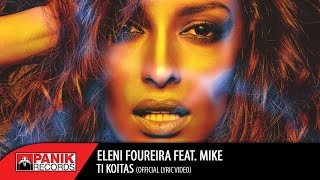Ελένη Φουρέιρα feat. Mike - Τι Κοιτάς | Official Lyric Video HQ