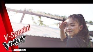 V-Special : ความประทับใจของ แตงโม ใน The Voice Thailand 2018