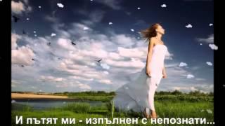 """из: """" Това съм аз"""" стих на Роси Чакърова"""