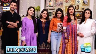 Good Morning Pakistan   Muneeb Butt & Ramsha Khan   3rd April 2019   ARY Digital Show