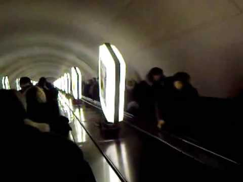 Kjiv Kiev Arsenalna Deeep Subway
