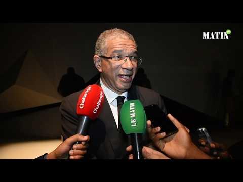 Video : FIAD 2019 : Déclaration de Lionel Zinsou, président de SouthBridge
