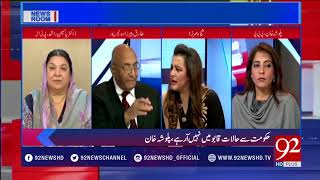 News Room - 14 December 2017 - 92NewsHDPlus