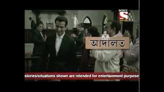 Adaalat - Bengali - Episode - 165 - Mukhoshdhari Ghatak width=