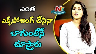 Rashmi Gautam Response Over Her Skin Show | Anthaku Minchi Movie | #Rashmi | NTV Entertainment