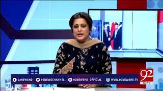 News Room- 31 January 2018 - 92NewsHDPlus
