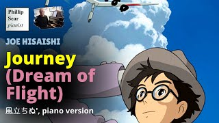 Joe Hisaishi : Journey (Dream of Flight) /  旅路(夢中飛行)
