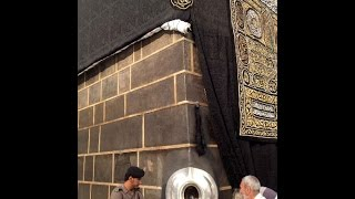 Removing the Cover Of The Kabah -  2016