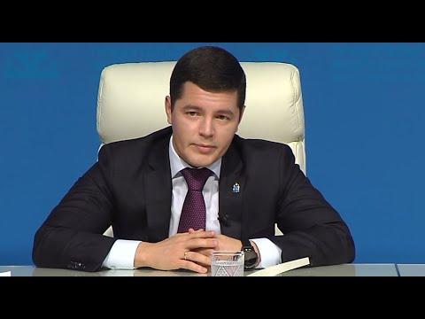 Пресс-конференция Дмитрия Артюхова, 9 декабря 2019 год