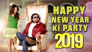 Happy New Year Ki Party 2019 || Karan Ruhela || Vsingroha || Mor Music
