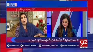 News Room || International Women's Day- 08 March 2018 - 92NewsHDPlus