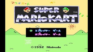 Super Mario Kart - (Choose Your Driver) - Ugly God Type Beat ¦ Mean Eight0H'8 SK