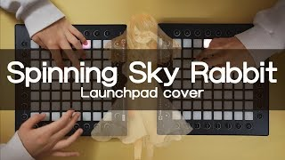[Syontion] 回る空うさぎ (Spinning Sky Rabbit) Launchpad - Piano Cover [4K] ✦
