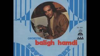 Baligh Hamdi بليغ حمدى - Esmaouni