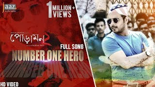 Number One Hero Song | Siam Ahmed | Pujja Cherry | Akassh | Raihan Rafi | Jaaz Multimedia Film 2018 width=
