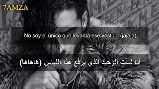 Maluma - Ojos Que No Ven مترجمة عربي