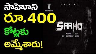 Mindblowing Business For Sahoo Cinema | Prabhas 19 | Sahoo Moive | Eros | Telugu Cinema | Taja30