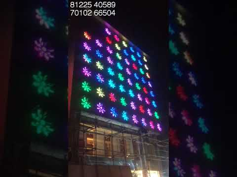 Building Showroom Elevation Design  | Facade LED Lighting Design shopping mall India +91 81225 40589