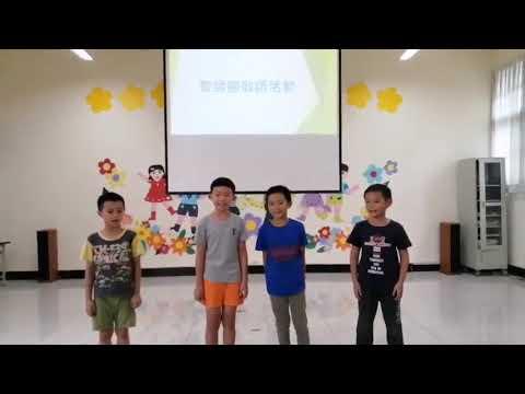 三甲本土語祝福語敬師活動 - YouTube