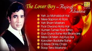 Best Of Rajesh Khanna - Romantic Songs - Jukebox - Evergreen Bollywood Collection width=