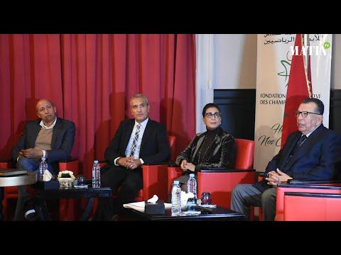 Video : Fondation Mohammed VI des champions sportifs: Réactions sur le bilan des huit années de travail