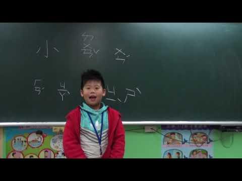 1080227小短文發表-寒假紀事—昊恩