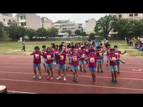 108年兒童節進場表演 - YouTube