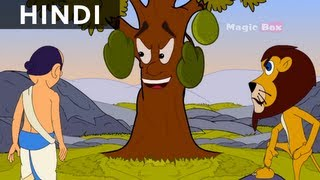 बंदी शेर Caged Lion | Hitopadesha Tales In Hindi   Animation/Cartoon Stories For Kids