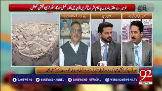 Bakhabar Subh - 28 October 2017 - 92NewsHDPlus