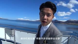 【Jerry.C 謝利|屬於香港人的旅遊主題曲 】(認真做開心事)