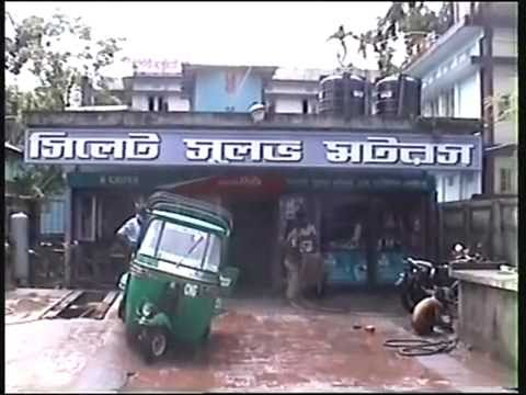 Outside Bangladesh Sylhet Lichobagan