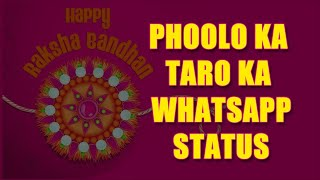 Phulo Ka Taro Ka Whatsapp Status l Rakhi Special | Hindi Lyrics Video