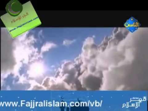 يا ذا الأسماء الحسني  إنشاد مشاري راشد العفاسي