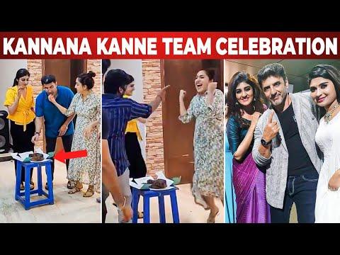 Shooting Spot-ல் Cake Cut செய்து Celebrate பண்ண Kannana Kanne Team | Sun Tv Serial