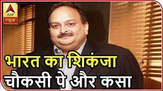 Indian Ambassador Meets Antigua 's Foreign Minister After Mehul Choksi's Interview To ABP News