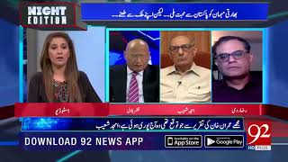 India-Pakistan Relations: How Can They Be Improved? | 19 August 2018 | 92NewsHD